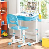 好事达 儿童学习桌椅套装学生书桌升降多功能写字台