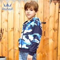 【2件2.5折:79元】souhait水孩儿童装秋季新款男童时尚潮酷迷彩连帽休闲外套儿童外套