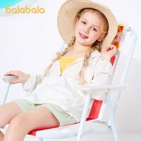 【1件6折价:93.5】巴拉巴拉童装男童女童外套2021新款中大童夏装儿童防晒上衣轻便潮