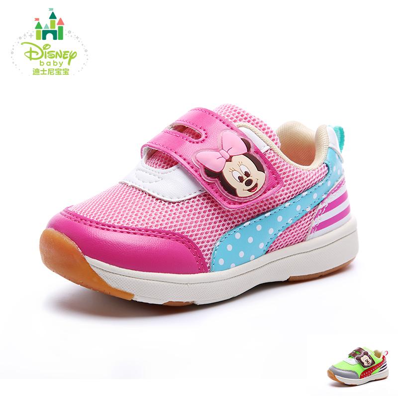 迪士尼2017春秋新款男宝宝鞋女宝宝鞋男女童鞋幼童学步鞋米奇鞋DH0078【支持礼品卡支付】