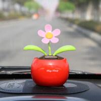 汽车装饰摇头摆件太阳花太阳能苹果花装饰用品饰品摆件公仔礼品