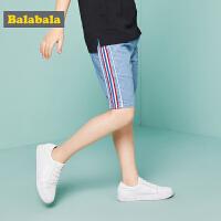 【每满200减100】巴拉巴拉童装男童裤子中大童中裤夏装2018新款学生时尚儿童牛仔裤