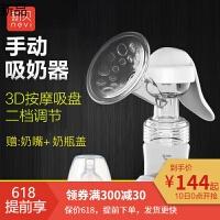 手动吸奶器拔奶器吸力大吸乳器便携式挤奶器吸乳器奶抽子8610 手动吸奶器 吸力大