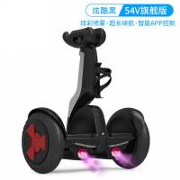 创意新款炫酷拉风平衡车电动平衡车儿童双轮智能体感蓝牙自平衡代步车带扶杆