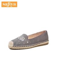 Safiya/索菲娅2018秋季新款平底低跟舒适图案渔夫鞋女SF83111938