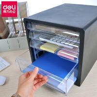 办公收纳文件盒a4多层资料柜抽屉式塑料桌面文件柜