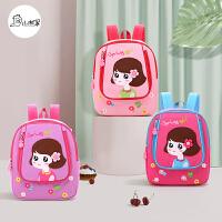 幼儿园儿童书包女童1-2-3-4-5-6周岁宝宝书包可爱双肩背包
