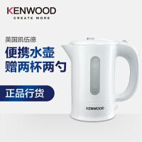 KENWOOD/凯伍德 JKP250电热水壶家用旅行便携式迷你水壶自动断电