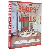 SHOPS AND MALLS 商业商场店铺展柜空间设计 商业广场 展示陈列 空间规划 室内设计书籍