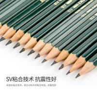德国辉柏嘉9000素描铅笔2b比hb4b速写绘图hb画笔套装美术成人专业