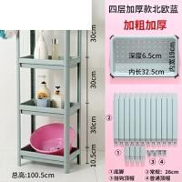 浴室卫生间落地架大容量储物架厨房置物架脸盆架收纳架