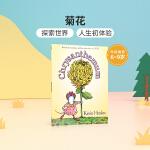 英文原版Chrysanthemum 我的名字克丽桑丝美美菊花 正确认识自己 吴敏兰推荐