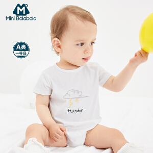 迷你巴拉巴拉女婴儿童短袖连体衣公主夏装新款宝宝三角哈衣纯棉