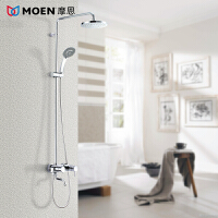 MOEN/摩恩 淋浴花洒套装卫浴龙头全铜硬连接 凯斯91017ECP