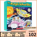 神奇校车英文原版绘本 Magic School Bus 12本全套盒装 儿童科普启蒙