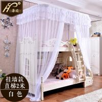 20180919220921613落地导轨蚊帐儿童上下床双层床高低床童床上下铺1.2米1.5米子母床