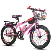 儿童自行车20寸6-7-8-9-10-11-12岁童车小学生男女孩大童山地单车