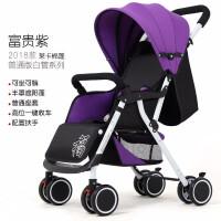 婴儿推车可坐可躺轻便折叠四轮避震新生儿婴儿车宝宝手推车