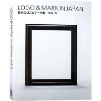 LOGO & MARK IN JAPAN 5 畅销系列第五集 日本标志LOGO 品牌设计 平面设计书