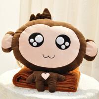 拆洗暖手抱枕可插手毛绒玩具可爱猴子公仔玩偶冬季暖手捂三合一