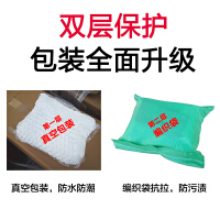 乳胶枕头微瑕疵颈椎枕枕按摩枕儿童乳胶枕芯