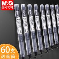 晨光巨能写直液式走珠笔0.5mm黑色学生考试专用速干水笔全针管简约可爱创意一次性大容量碳素签字笔