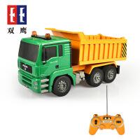 双鹰遥控工程车自卸车仿真翻斗车充电电池电动儿童玩具遥控车