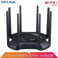 TP-LINK TL-WDR5620雅典绿 双频无线路由器家用wifi穿墙王智能四天线信号扩展放大器1200M高速光纤