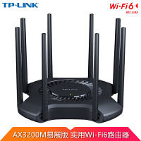 TP-LINK AX3200千兆无线路由器家用wifi6穿墙王 XDR3230易展版智能信号扩展放大器Mesh分布式32
