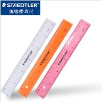 德国STAEDTLER施德楼 直尺562 15CM学生直尺彩色透明 厘米/英尺高档彩色直尺