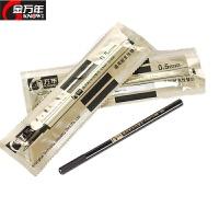 金万年G896 宝珠笔芯0.5mm 签字笔芯 水笔芯 适合377台笔977台笔 黑色