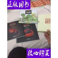 [二手旧书9成新]东方舟桂林鸡血玉文化丛书(桂林鸡血玉传说故事?