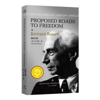 自由之路 Proposed Roads to Freedom [英] B. 罗素 著 英文版原版 经典英语文库入选书目