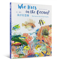 一卷一视界:海洋狂想曲 Who lives in the ocean? 英文版 儿童启蒙认知绘本读物 精装大开本 科普百科读物