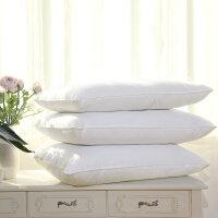 水星家纺七孔枕正品一只装纯色成人睡眠枕头抗菌枕全棉枕芯简之语