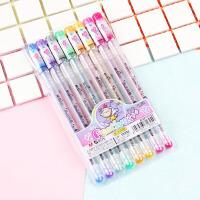 晨光 AGP13103 闪光笔8色套装炫彩色中性笔贺卡黑卡纸笔荧光笔