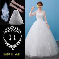 婚纱礼服2018新款韩式一字肩 公主新娘结婚显瘦齐地双肩长袖婚纱