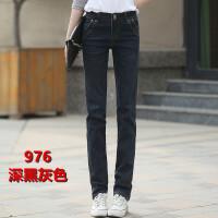 春季新款直筒牛仔裤女裤中高腰减龄宽松韩版显瘦直筒裤休闲阔腿弹