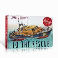 英文原版绘本 Stephen Biesty's To The Rescue 救援交通工具 机关翻翻书 科普读物 Ste