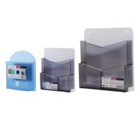 装得快 磁性盒贴磁收纳盒磁性文件盒挂件资料盒