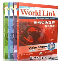 World Link环球英语教程视听教程学生用书 入门级-第3级 套装4本 第二版 上海外语教育出版社