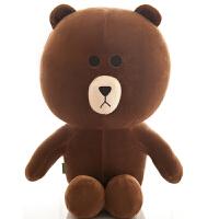 公仔玩具可妮兔布朗熊抱枕毛绒布娃大号抱抱熊玩偶送女生礼物
