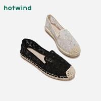 【4.4-4.6 1件3折】热风潮流时尚女士蕾丝休闲鞋平底透气布鞋H30W9105