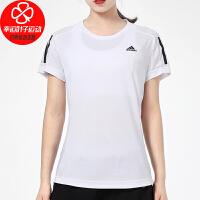 Adidas/阿迪达斯短袖女新款运动服休闲半袖上衣舒适透气速干健身训练T恤GJ9989