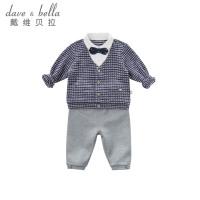 davebella戴维贝拉2018春季新款套装 男宝宝休闲绅士风套装DB6960