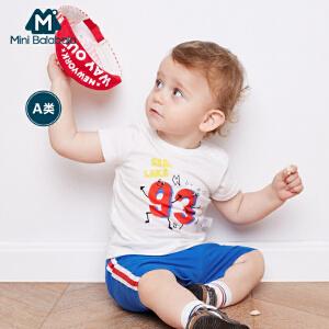 【每满199减100】迷你巴拉巴拉男童宝宝短袖套装夏装新款婴幼儿运动套装两件套