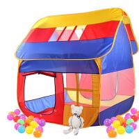 儿童帐篷公主宝宝玩具屋海洋球池 0-1-2-3岁游戏屋大房子