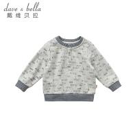 [2件3折价:80.1]戴维贝拉春季新款男童套头衫宝宝卡通T恤DB10172