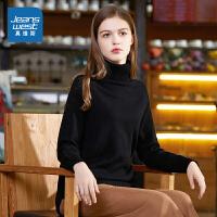 [秒杀价:55.9元,新年不打烊,仅限1.22-31]真维斯女装 2019冬装新款 中长身高翻领长袖毛衣