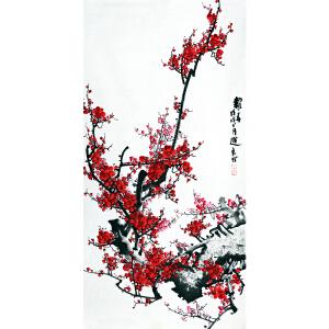 王进东《报春图》著名梅花画家 有作者本人授权 带收藏证书